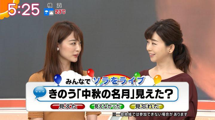 2018年09月25日新井恵理那の画像07枚目
