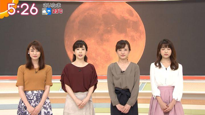 2018年09月25日新井恵理那の画像08枚目