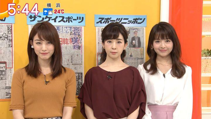 2018年09月25日新井恵理那の画像09枚目