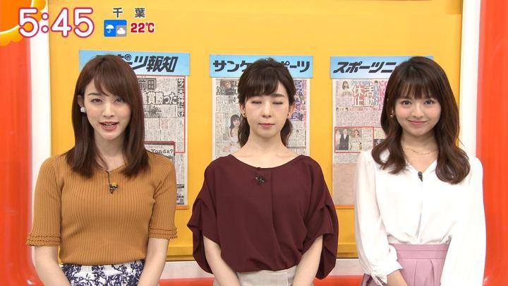 2018年09月25日新井恵理那の画像10枚目