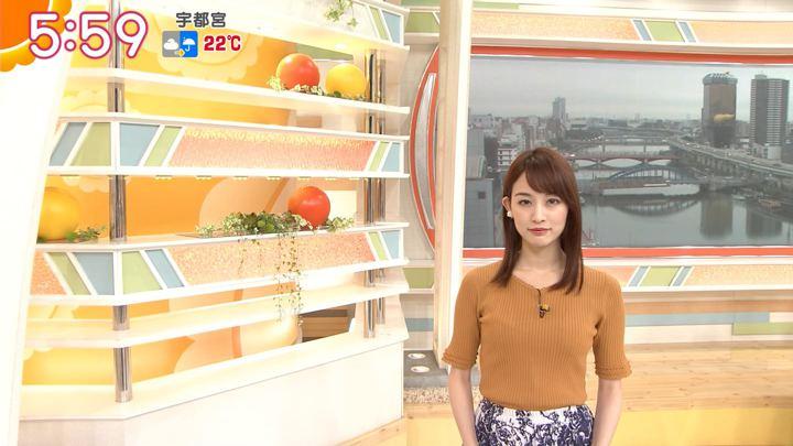 2018年09月25日新井恵理那の画像11枚目