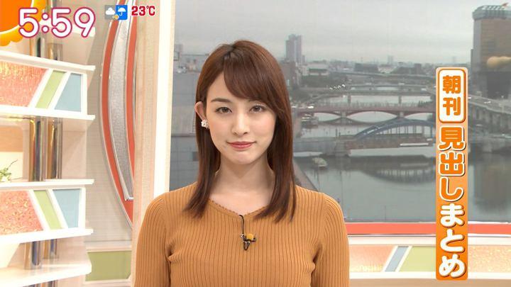 2018年09月25日新井恵理那の画像12枚目