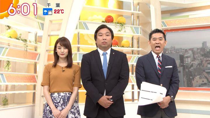 2018年09月25日新井恵理那の画像13枚目
