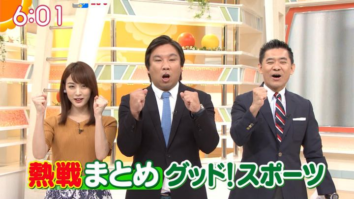 2018年09月25日新井恵理那の画像14枚目