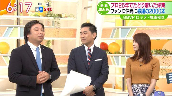 2018年09月25日新井恵理那の画像15枚目
