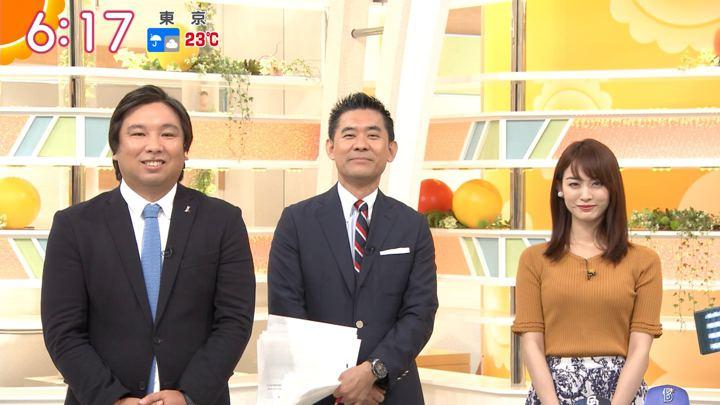 2018年09月25日新井恵理那の画像16枚目