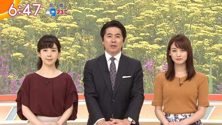 2018年09月25日新井恵理那の画像17枚目