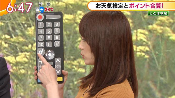 2018年09月25日新井恵理那の画像19枚目