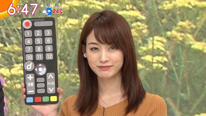 2018年09月25日新井恵理那の画像21枚目