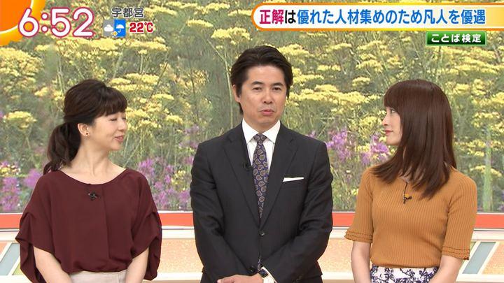 2018年09月25日新井恵理那の画像22枚目