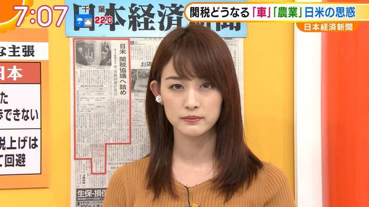 2018年09月25日新井恵理那の画像23枚目