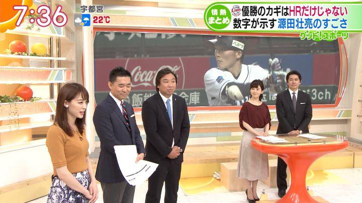 2018年09月25日新井恵理那の画像24枚目