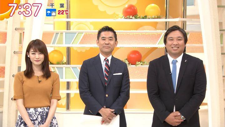 2018年09月25日新井恵理那の画像25枚目