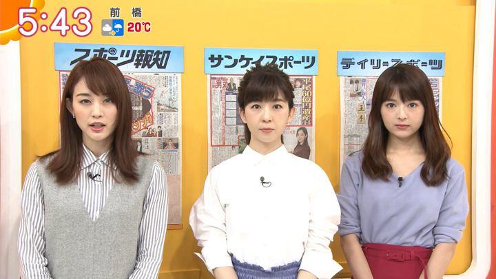 2018年09月26日新井恵理那の画像07枚目