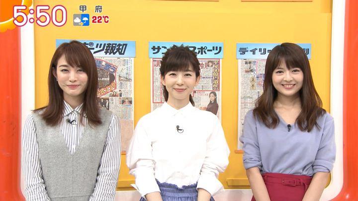 2018年09月26日新井恵理那の画像08枚目