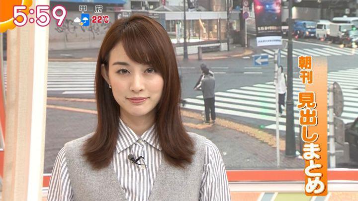 2018年09月26日新井恵理那の画像10枚目