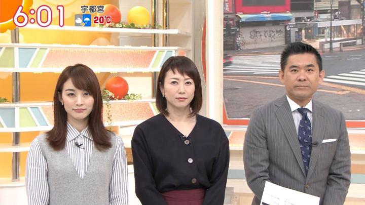 2018年09月26日新井恵理那の画像11枚目