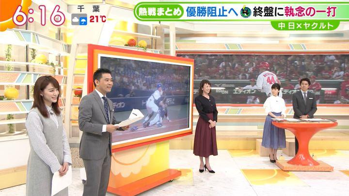 2018年09月26日新井恵理那の画像13枚目