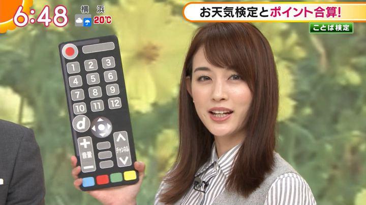 2018年09月26日新井恵理那の画像14枚目