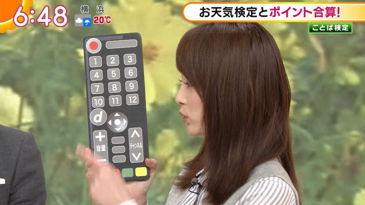 2018年09月26日新井恵理那の画像15枚目