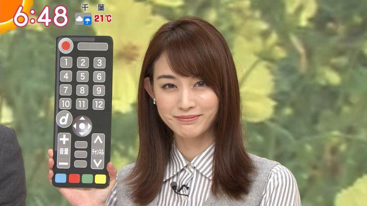 新井恵理那 グッド!モーニング (2018年09月26日放送 35枚)