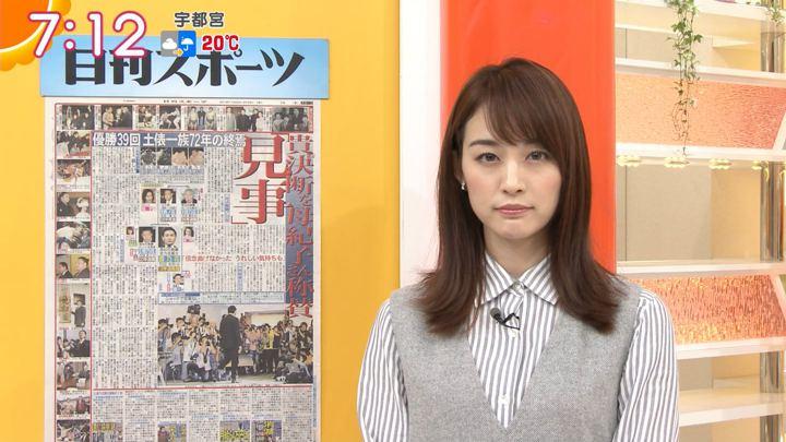 2018年09月26日新井恵理那の画像19枚目