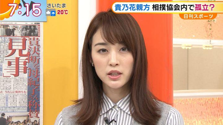 2018年09月26日新井恵理那の画像21枚目