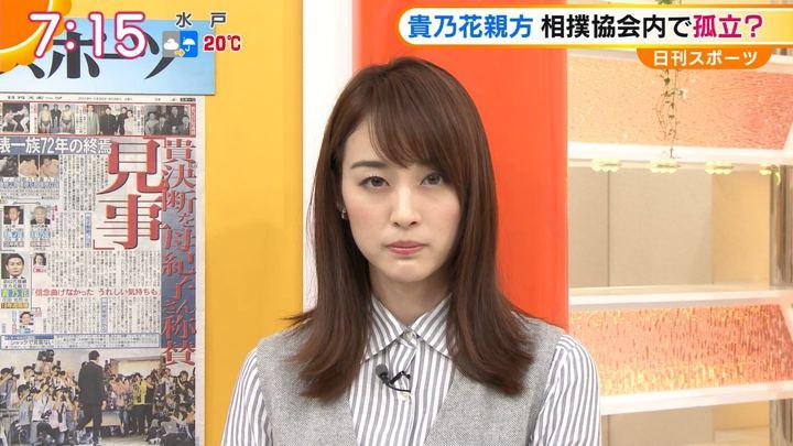 2018年09月26日新井恵理那の画像22枚目