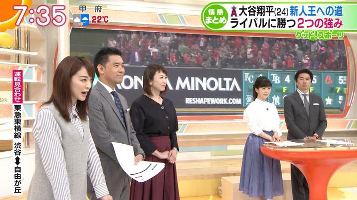 2018年09月26日新井恵理那の画像23枚目