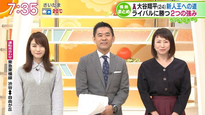 2018年09月26日新井恵理那の画像24枚目