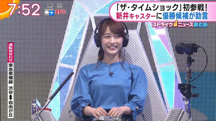 2018年09月26日新井恵理那の画像26枚目