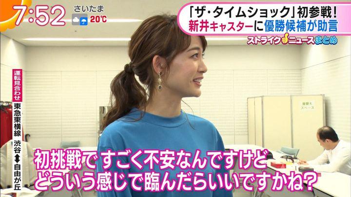 2018年09月26日新井恵理那の画像32枚目