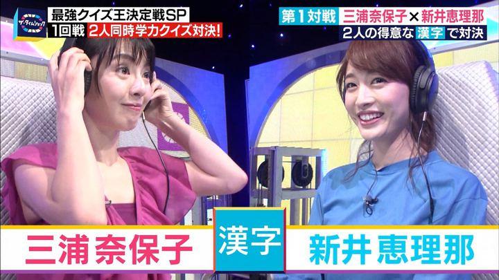 2018年09月26日新井恵理那の画像42枚目
