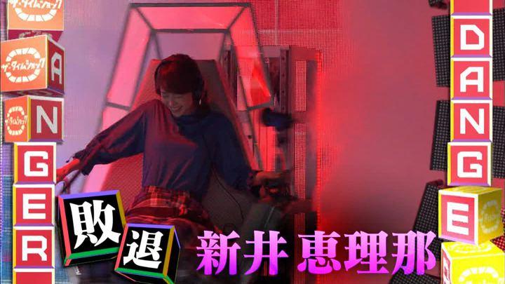 2018年09月26日新井恵理那の画像44枚目