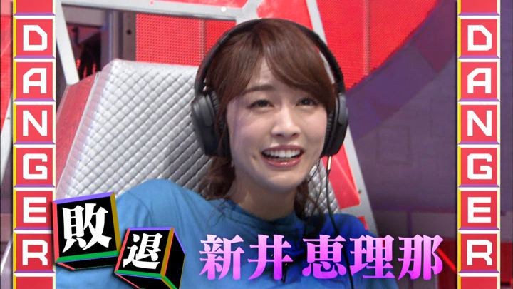 2018年09月26日新井恵理那の画像47枚目
