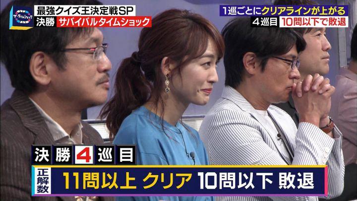 2018年09月26日新井恵理那の画像54枚目