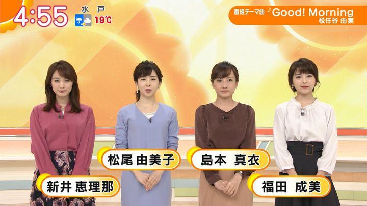 2018年09月27日新井恵理那の画像02枚目