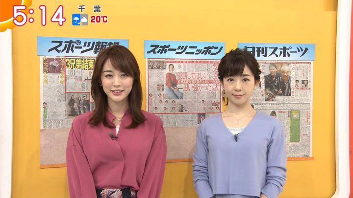 2018年09月27日新井恵理那の画像04枚目