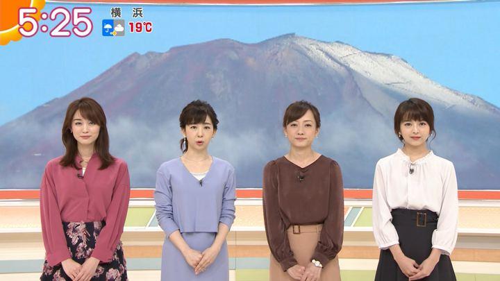2018年09月27日新井恵理那の画像08枚目