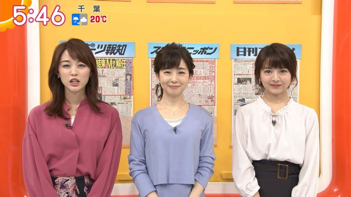 2018年09月27日新井恵理那の画像11枚目