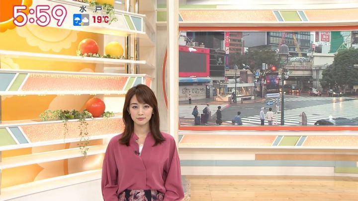 2018年09月27日新井恵理那の画像12枚目