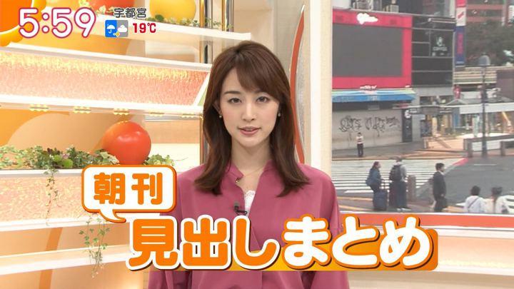 2018年09月27日新井恵理那の画像13枚目