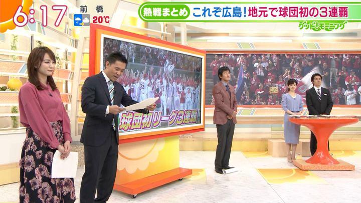 2018年09月27日新井恵理那の画像15枚目