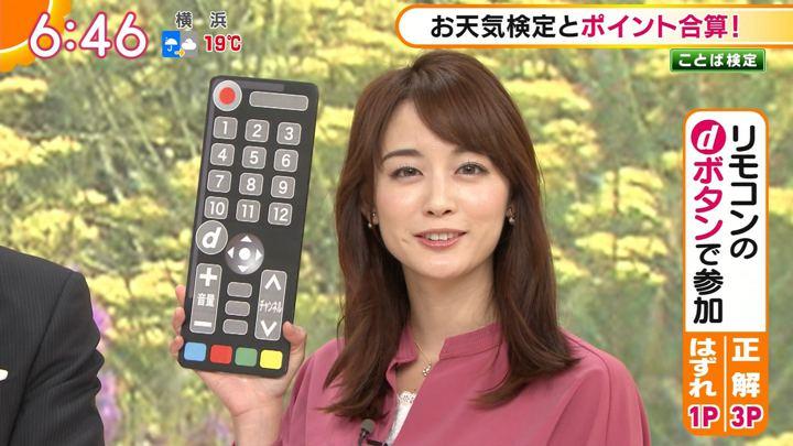 2018年09月27日新井恵理那の画像19枚目