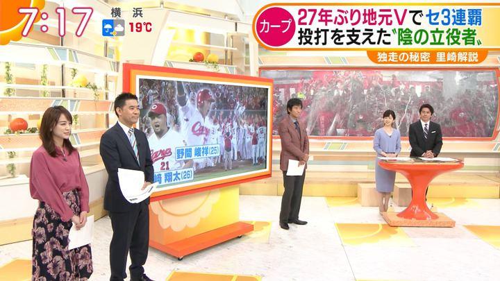 2018年09月27日新井恵理那の画像22枚目