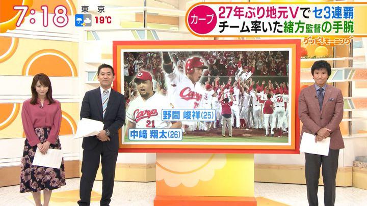 2018年09月27日新井恵理那の画像23枚目