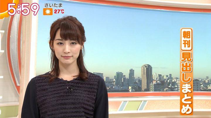 2018年09月28日新井恵理那の画像11枚目