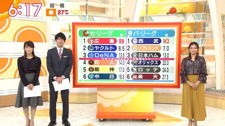 2018年09月28日新井恵理那の画像13枚目
