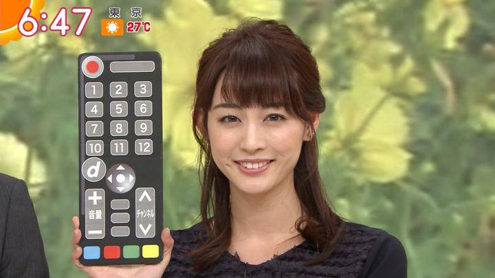 2018年09月28日新井恵理那の画像17枚目