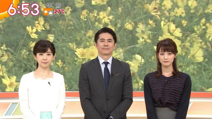 2018年09月28日新井恵理那の画像18枚目